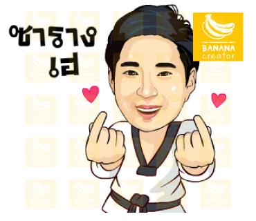 สติ๊กเกอร์ไลน์โค้ชเช Coach Choi Special